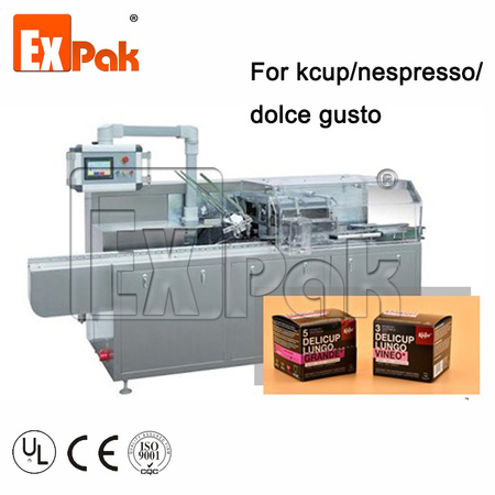Paper box packing machine